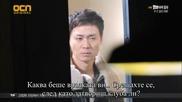 Бг субс! Vampire Prosecutor / Вампирът прокурор (2011) Епизод 10 Част 2/4