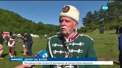 Всенародното поклонение на връх Околчица