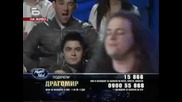Music idol 3 Малки Концерти - Изпълнението на Драгомир Драгиев