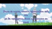 [ Bg Subs ] Берсерк - Арка - Златните Години - 01 [ Bd ] [ Sfs ] 1/2