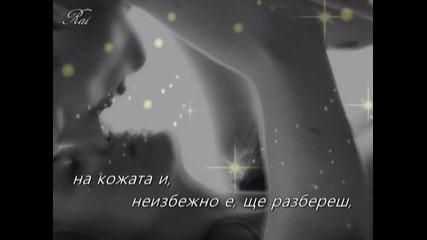 Тайните на нощта