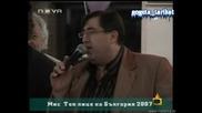 Да Се Къпеш С Митьо Пищова В Едно Джакузи - Ето На Това Му Викам Голям Късмет - Господари На Ефира 04.06.2008