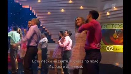 Дмитрий Колдун - Сяду в скорый поезд