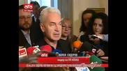 Волен Сидеров: Портних на съд заради престъпна небрежност, довеждаща до смърт
