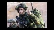 Израел,  Божия народ - Превод