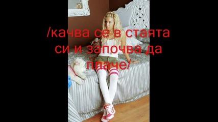 Ученическа Любов - 2 Епизод