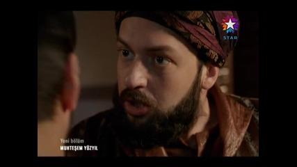 Великолепният Век - Ибрахим Паша убива Бехрам - бг субтитри