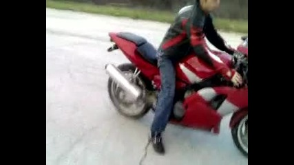 Sabara i Mitaka s motorite