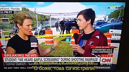 Учение по време на масовата стрелба във Флорида