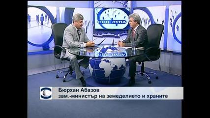 Бюрхан Абазов: Осигурени са 85 млн. лв за подпомагане на тютюнопроизводителите