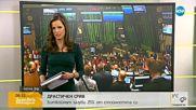 Биткойнът на азиатските пазари се срина