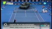 Джокович се изправя срещу танк на корта