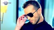 Крум - Остани / Официално видео - 720p