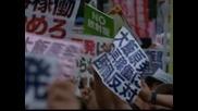 20 хиляди души протестираха в Токио срещу ядрената енергетика