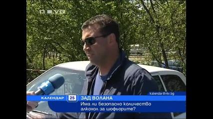 5 години затвор за младежа дал колата на шофьора-убиец? - Траур в Симеоновград