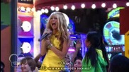 Бг Суб! Hannah Montana Forever 01