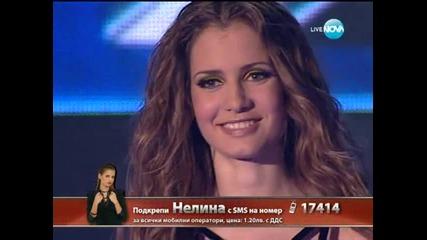 Нелина Георгиева - Live концерт - 14.11.2013 г.