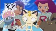Pokemon The Series Xy Season 18 Opening