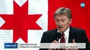 Критики срещу оттеглянето на САЩ от Договора с Москва