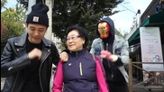 Пич уплаши Корейци по необичаен начин