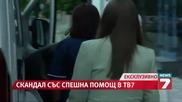Скандално поведение на лица от -спешна помощ- пред екип на Tv7