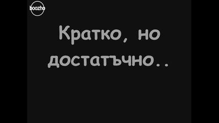 Певицата Ивана гола