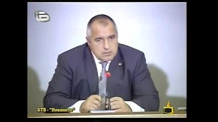 Господари на Ефира - Бойко Борисов чики и пики Гаджето на дъщеря му Стенли30.11.2009г.