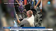 Шофьор на рейс отказа помощ на пътник в инвалидна количка