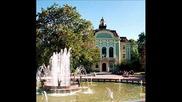 Гр Пловдив Градът На Тепетата