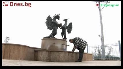 Влюбени дракони изкушават добрите християни