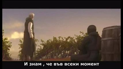 Assassins Creed Embers [bg subs]