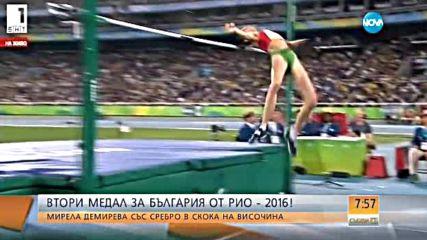 ИЗКЛЮЧИТЕЛНО: Сребърен медал за Мирела Демирева в Рио!