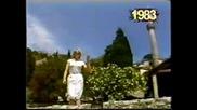 Lepa Brena - Hej Najludje Moje 1983.