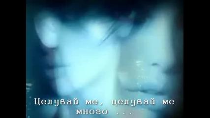 Francisco Garcia - Целувай ме много!!! - Инструментал с текст