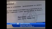 Прокурор прeби жена пред очите на дъщеря u