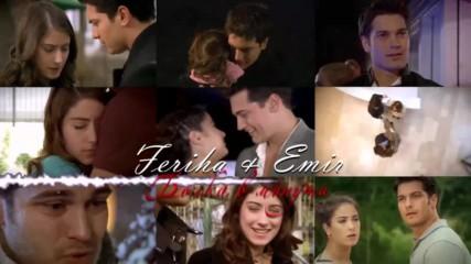 Feriha & Emir | Болка в минути | Adini Feriha Koydum