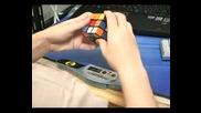 Кубчето На Рубик За 10, 56 Сек.