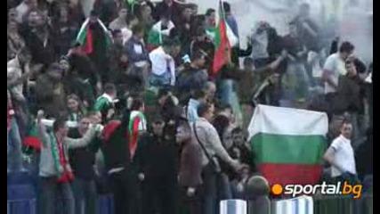 България - Кипър Факли в Сектор Б