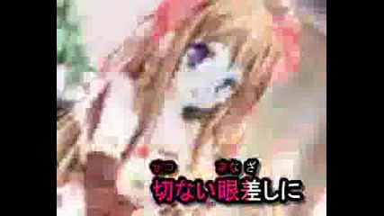 True My Heart(きしめん)正歌詞Full ver(Vc有+カラオケ字幕)