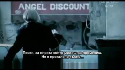 (превод) Morandi - Angels