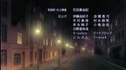 - Otakus Perfect - Kaichou wa Maid sama! - Ending