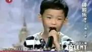 Деветгодишно дете с изумителен талант