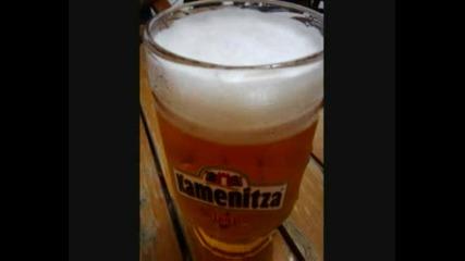 Fancha I Neno - Barmane
