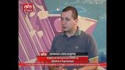 Николай Александров се срещна с активисти на Атака в шуменски села, 19.09.2014г.