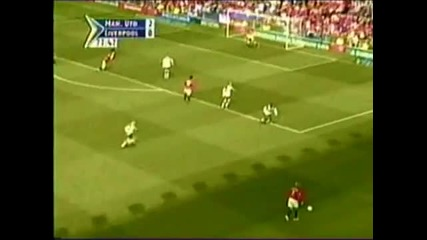 Manchester United Goals, Skills and Saves