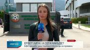 Спортни новини на NOVA NEWS (28.04.2021 - 14:00)