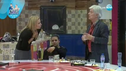 Ирина избухна срещу Вальо