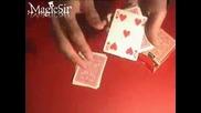 Номера С Карти - 4