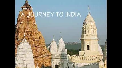 Карунеш - Пътуване в Индия