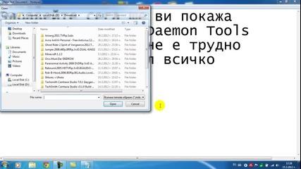 Как се прави:маунтване с daemon tools